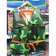Спасательный жилет камуфляж фото