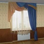 Дизайн штор,высокопрофессиональные услуги в области текстильного дизайна в Киеве по лучшим ценам фото