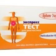 Тест на Язву желудка/гастрит Helicobacter Pylori фото