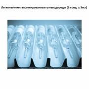 Легколетучие галогенированные углеводороды (6 соед. х 3мл) фото
