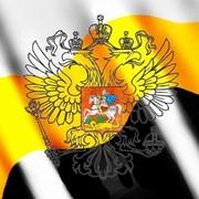 Приглашения на въезд в РФ фото