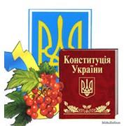 Адвокат Черниговка фото