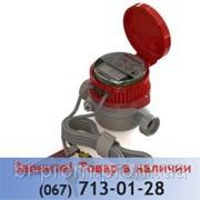 Счетчик тепловой энергии WMZ-UA Ду15 фото