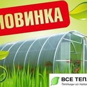 Теплица Урожай Сотка 8м из труба 25х25.ВсеТеплицы фото