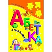 Детские энциклопедии,книжки картонные,развивающая литература,раскраски,сказки фото