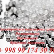 Полипропилен/Полиэтилен гранулы фото