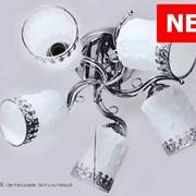 Reluce 30559-0.3-05H CR светильник потолочный фото