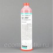 Герметик DOWSIL Q4-2817 (159,6мл) фото