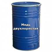 Медь двухлористая 2-водная, квалификация: ч / фасовка: 35 фото
