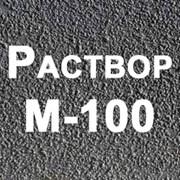 Раствор бетона М100 фото