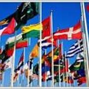 Услуги по переводу документов более чем 48 языков мира. фото