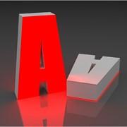 Буквы объемные Proacplast фото