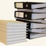 Архивная обработка документов фото