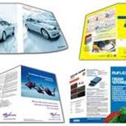 Буклеты печать цена Киев фото