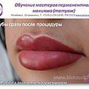Мастер перманентного макияжа, базовый курс (5 дней) фото