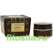 БАБАССУ масло жирное ТВ (ботаника) 30 мл фото