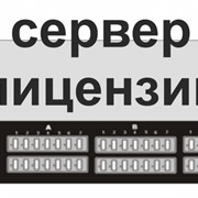Сервер лицензий 32\64 usb фото