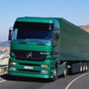 Организация доставки и экспедирование сборных грузов фото