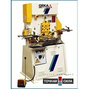 Гидравлические комбинированные пресс-ножницы для пробивки и рубки GEKA фото