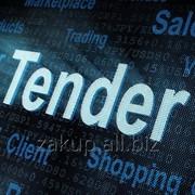 Тендерные услуги, государственные закупки , самрук, банковские и частные закупки фото