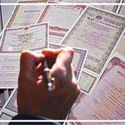 Регистрация и выпуск ценных бумаг фото