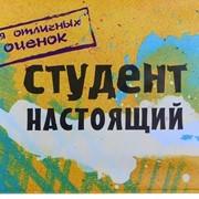Обложка Для Зачетной Книжки Пластик Студент Настоящий фото