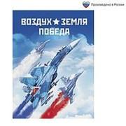 """Блокнот """"ВВС"""", А6, 32 листа фото"""