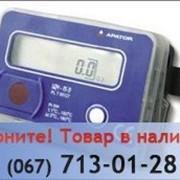 Теплосчетчик Apator Powogaz LQM-III-K, DN=20 фото