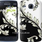 Чехол на Samsung Galaxy Core i8262 White and black 1 2805c-88 фото