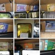 Реклама в маршрутках фото