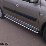 Защита порогов Lada Largus 2012-наст.время (с листом усил. 42 мм) фото