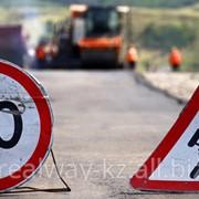 Реконструкция городских автодорог. фото