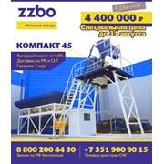 Мобильный бетонный завод Компакт-45 фото