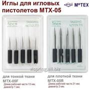 Иглы для пистолетов Motex MTX-05R / стандартная ткань фото