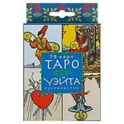 Книга Таро Уэйта (в коробке с европодвесом) фото