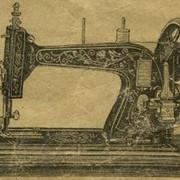 Инструкция для машины Singer 1900 год фото