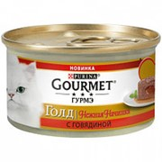Gourmet 85г конс. Голд Нежная начинка Влажный корм для взрослых кошек Говядина фото
