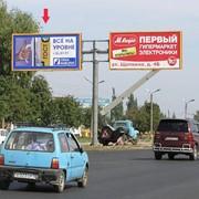 Размещение наружной рекламы в г. Курске и Области фото