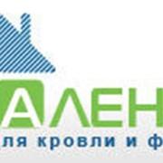 Проэктирование кровель Киев фото