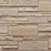 Сайдинг фиброцементный, материалы фасадные. фото