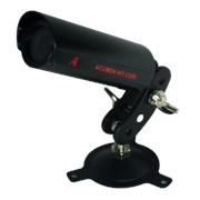 Цветная цилиндрическая камера Ai-BU45S фото