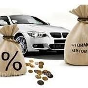 Деньги под залог авто с правом вождения фото