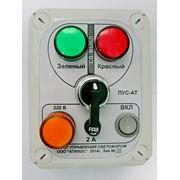 Пульт управления светофором пуc-ат фото