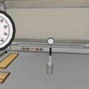 """ВЛР """"Измерение цилиндрического отверстия относительным методом"""" фото"""