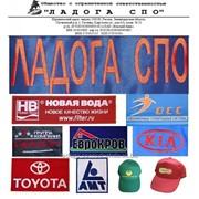 Нанесение логотипа на спецодежду, корпоративную одежду, униформу, трикотажные изделия, головные уборы, сувенирную продукцию. . фото