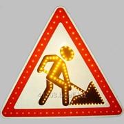 Знаки дорожные светодиодные фото