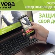 Услуга «Видеонаблюдение» фото