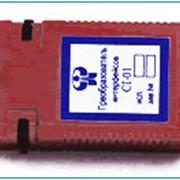 Преобразователь интерфейсов CI-01 гальванический изолированный универсальный. фото
