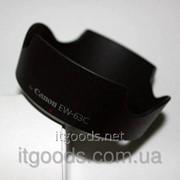 Бленда Canon EW-63C EF-S 18-55mm f/3.5-5.6 IS STM (аналог) 1833 фото