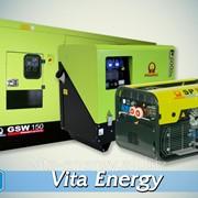 Аренда электрогенераторов от 2 до 100 кВТ фото
